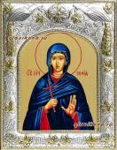 София Римская, икона в ризе артикул 41579