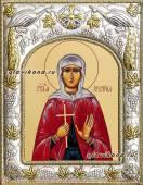 Христина (Кристина), икона в ризе артикул 41516