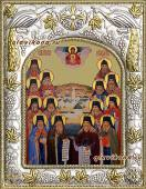Оптинские старцы, икона в ризе артикул 41874
