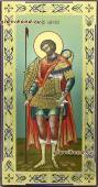 Икона святого Виктора артикул 6046