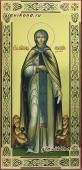 Анастасия Римская икона, артикул 6045