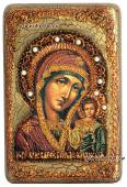 Подарочная икона настольная Казанская БМ