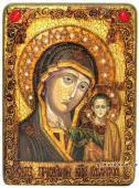 Богородица Казанская икона подарочная