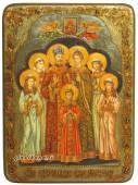 Царственные страстотерпцы, икона состаренная