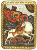 Чудо Георгия о змие, икона подарочная