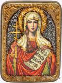 Татиана - икона подарочная