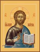 Господь с открытой Библией