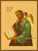 Иоанн Богослов апостол, икона на дереве печатная