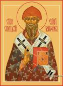 Спиридон Тримифунтский, печатная икона