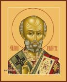 Николай Чудотворец Мирликийский печатная на дереве икона