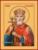 Владимир равноапостольный икона, артикул 90013