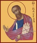 Павел апостол икона артикул 90061