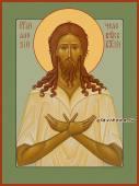 Алексий человек Божий икона печатная на доске