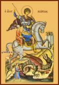 Георгий Победоносец икона на дереве печатная