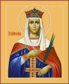 Ирина великомученица