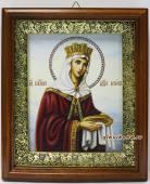 царица Елена