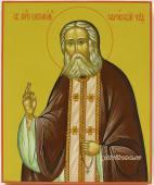 Святой Серафим Саровский