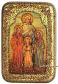 Софья, Вера, Надежда, Любовь икона подарочная 10х15 см