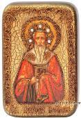 Григорий Богослов икона подарочная 10х15 см
