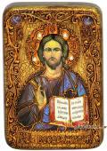 Господь Вседержитель (сиреневые одежды) икона подарочная 10х15 см