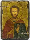 Валерий - икона под старину