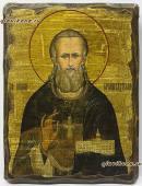 Иоанн Кронштадтский - состаренная икона