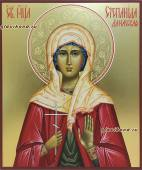 Степанида рукописная икона артикул 6112