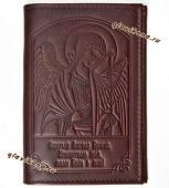 Обложка на паспорт с Ангелом Хранителем