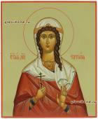 Рукописная икона Татьяны, артикул 6050