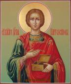 Икона целителя Пантелеймона заказать артикул 522
