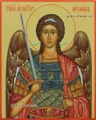 Михаил икона 13х16 см, артикул 6101