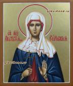 Анастасия Римская Солунская икона артикул 6183