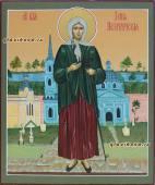 Ксения Петербуржская икона артикул 6194