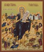 Мария Египетская рукописная икона артикул 6001
