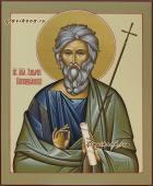 Андрей Первозванный, икона артикул 6123