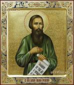 Василий Павлово-Посадский икона арткул 6128