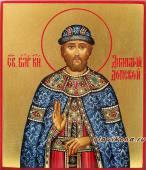 Дмитрий Донской рукописная икона арикул 6137