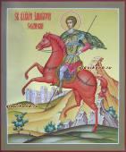 Димитрий Солунский писаная икона артикул 6138