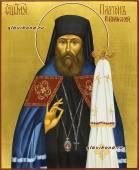 Платон Ревельский, икона артикул 6163
