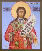 Роман Сладкопевец, поясная икона артикул 6164