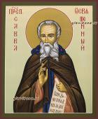 Святой Савва Освященный икона артикул 6166 светлый фон