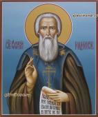 Преподобный Сергий Радонежский, икона в живописном стиле