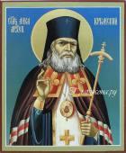 Лука крамский икона писаная артикул 582