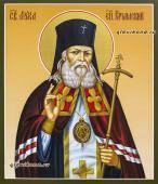 Лука Крымский писаная икона 554 светлый фон