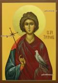 Святой мученик Трифон Апамейский икона артикул 6215