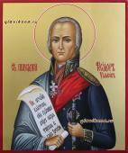 Писанная икоан адмирала Феодора Ушакова с золочением