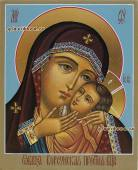 Божия Матерь Корсункаская, писаная икона артикул 5308