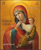 """Богородица """"Отрада и Утешение"""" рукописная икона артикул 259"""
