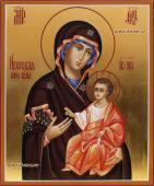 Писаная икона Иверской Богородицы артикул 272