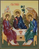 Писаная икона Святой Троицы артикул 901